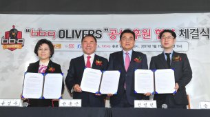 ESC Ever becomes BBQ Olivers after new partnership